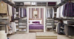 Проект гардеробной комнаты